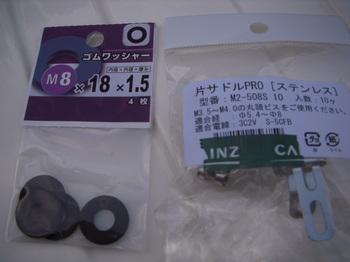 DSCN0026.JPG