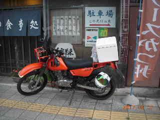 SSCN0046.JPG